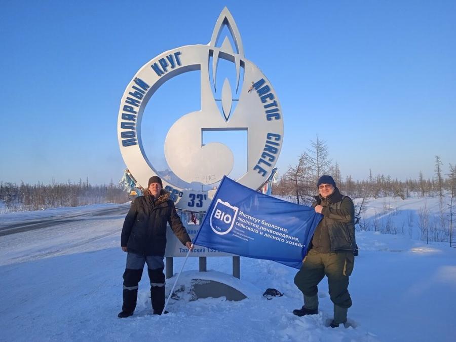 Томские ученые определят количество микропластика в снегах Сибири