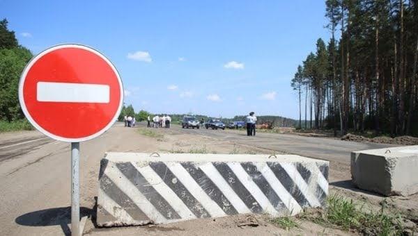 Проезд по мосту на Кузовлевском тракте в Томске не откроется в 2021 году