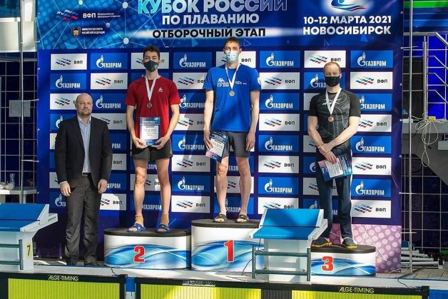 Успехи северчан на отборочных соревнованиях на финал Кубка России по плаванию