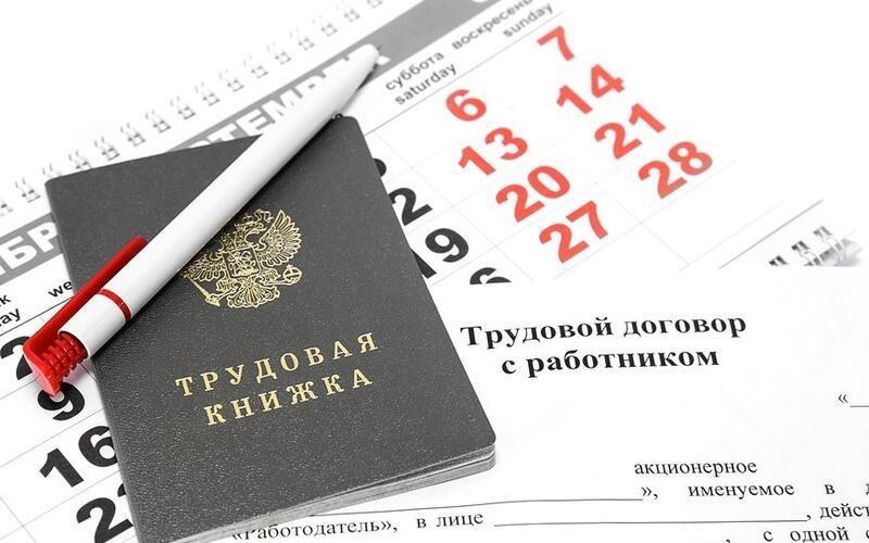 Число безработных в Томске в 2020 году выросло в десять раз