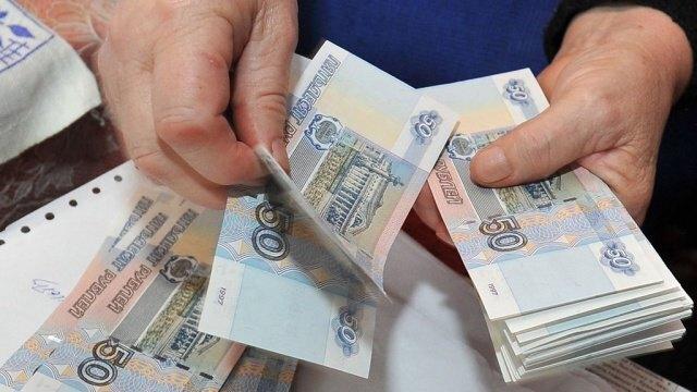 С апреля в России повышаются социальные пенсии