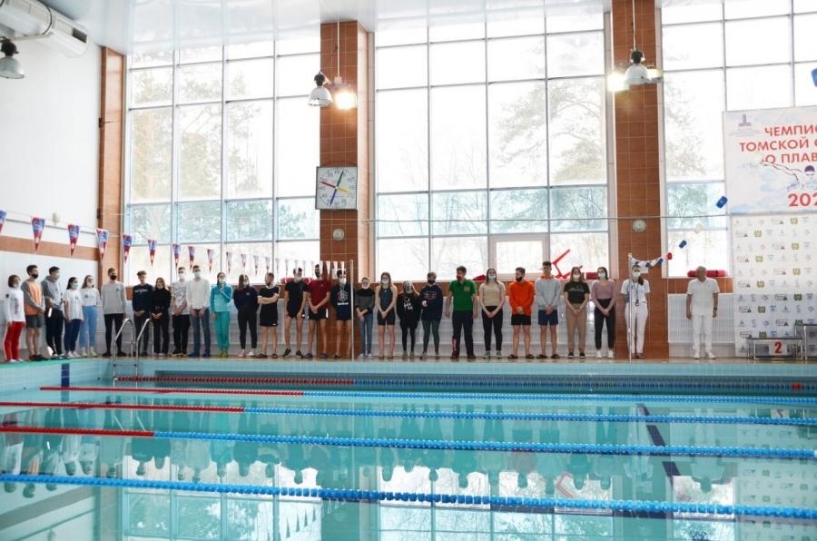 Чемпионат Томской области по плаванию прошел в Северске🌟