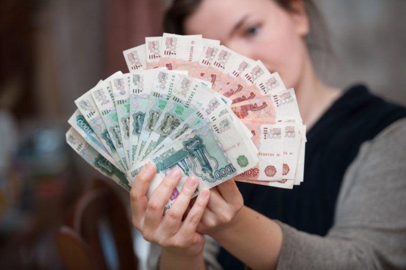 Средняя зарплата в Томской области в 2020 году составила 47 343 рубля