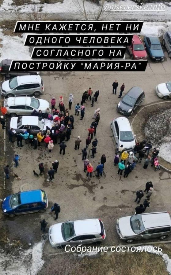 Северчане собрали подписи против строительства Марии-Ра на улице Ленинградской