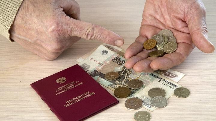 Что делать, если при достижении пенсионного возраста не хватает пенсионных коэффициентов для назначения пенсии по старости?