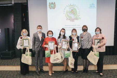 Наталья Зотова стала призером регионального этапа конкурса «Воспитатель года России 2021»