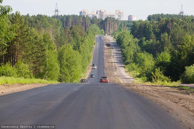 Мэрия пока не может открыть резервный проезд по Кузовлевскому тракту