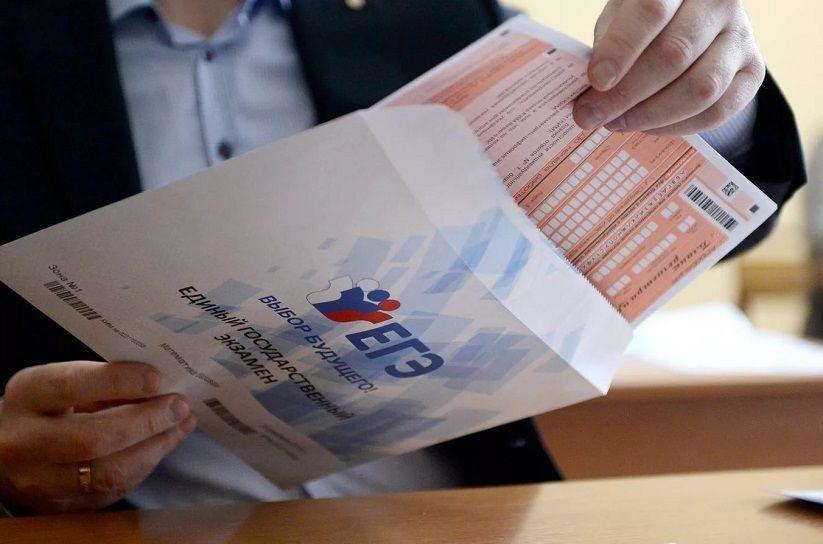 В Томской области 44 выпускника школ получили за ЕГЭ максимальный результат