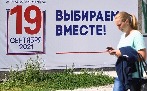 ВЦИОМ увидел снижение политической активности до минимума за 17 лет