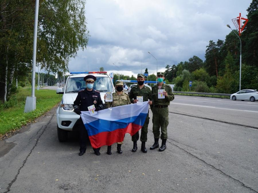 Росгвардейцы поучаствовали в акции «Флаг России – гордость наша»
