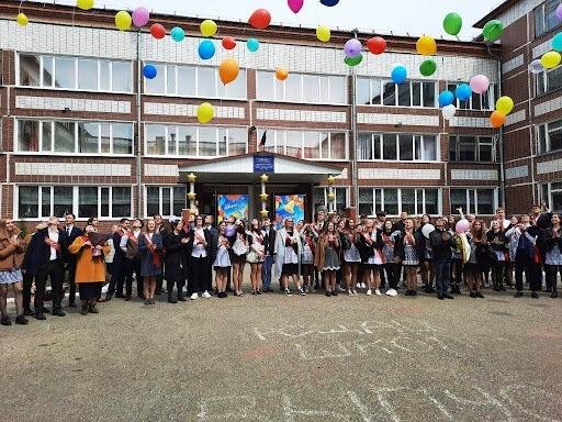 Школа № 198 награждена благодарностью Российского совета олимпиад школьников