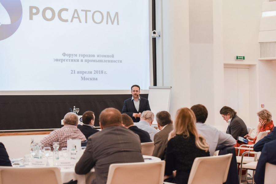 25 августа в Москве начнет работу V Форум городов