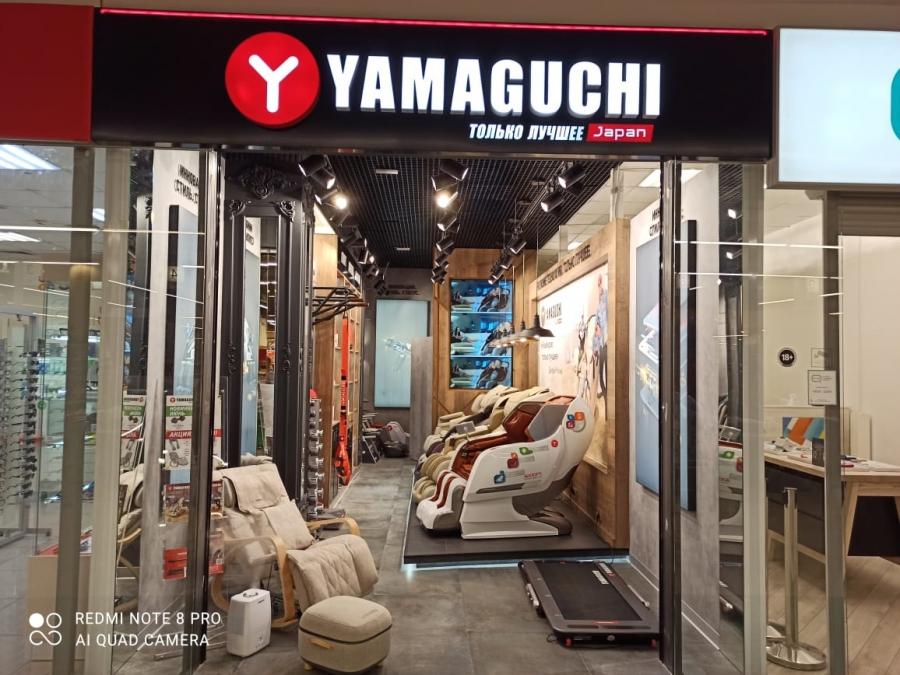 Легендарный японский бренд массажного оборудования «Yamaguchi» теперь для вас и в Северске!