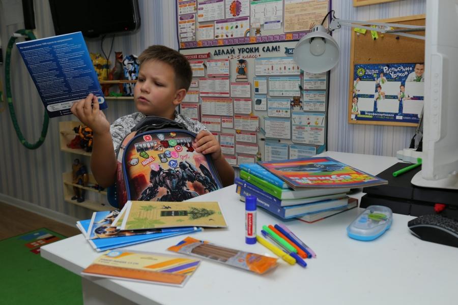 У школьников появятся новые льготы: Какие доплаты получат ученики и их родители