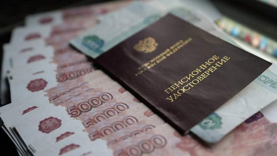 Жители региона внесли на свои пенсионные счета 7,7 млн рублей