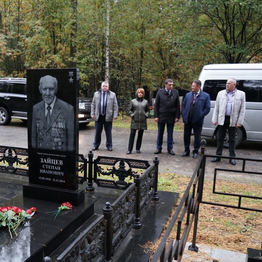 В Северске почтили память легендарных руководителей СХК