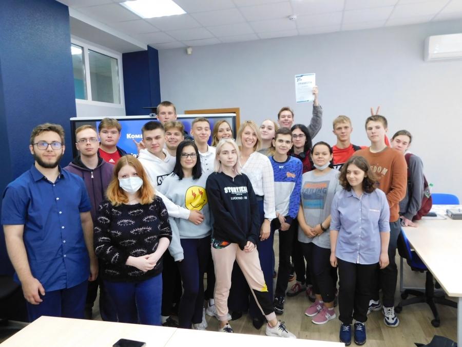 В СПК прошли мероприятия, посвященные Дню программиста