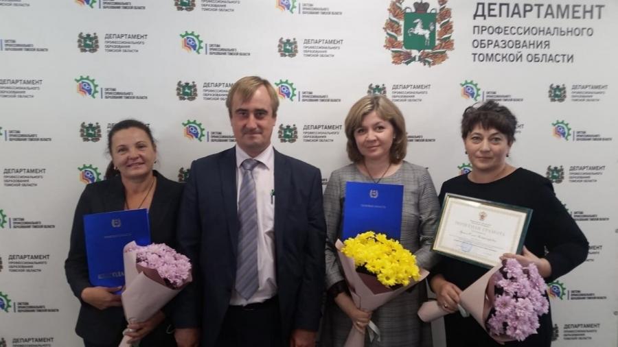 Преподаватели СПК получили отраслевые и награды областного уровня