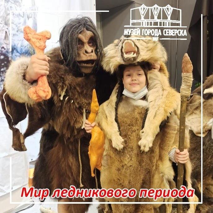 В музее начала работать выставка «Мир ледникового периода»!