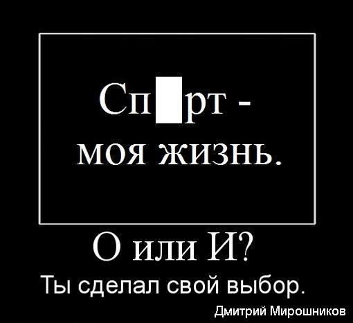 Сделай выбор