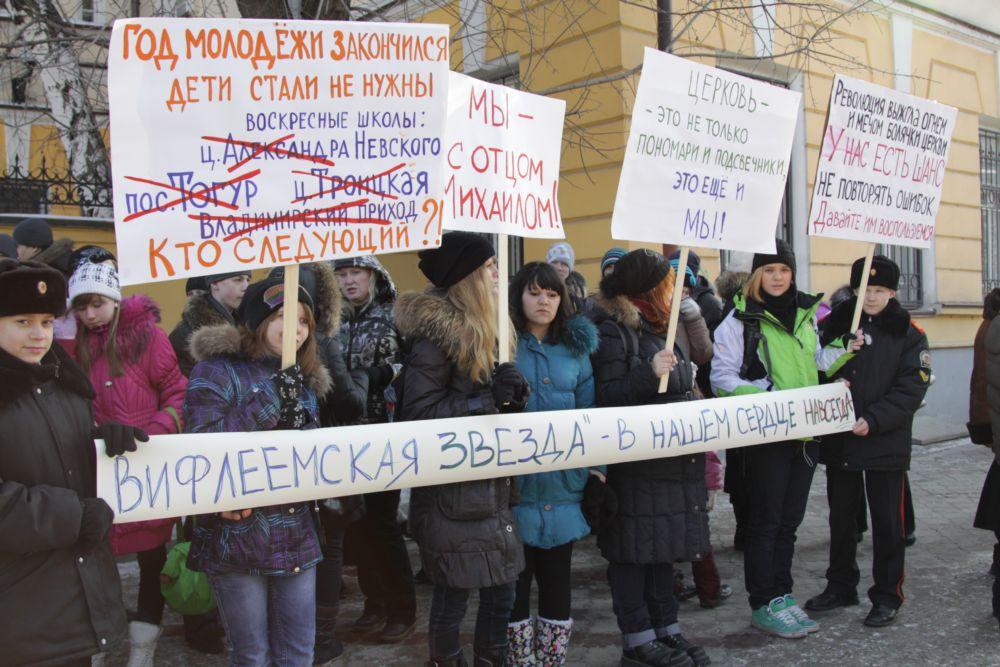 Фотографии с пикета в поддержку настоятеля северского храма о.Михаила