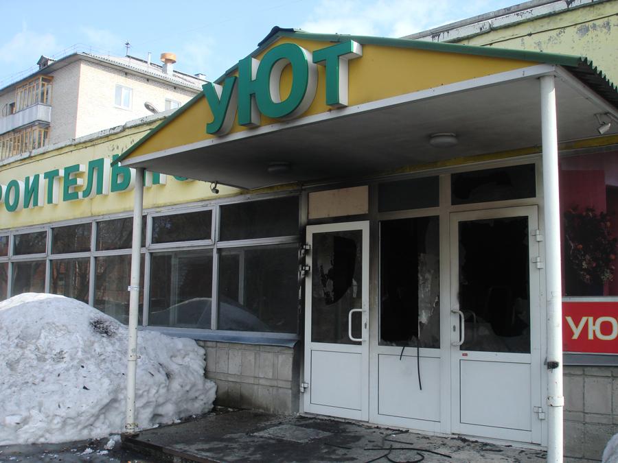 Северск криминальный. Месть за убийство Якубовского или передел сфер влияния?