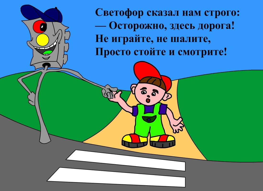 По дороге – с компьютером и карандашом