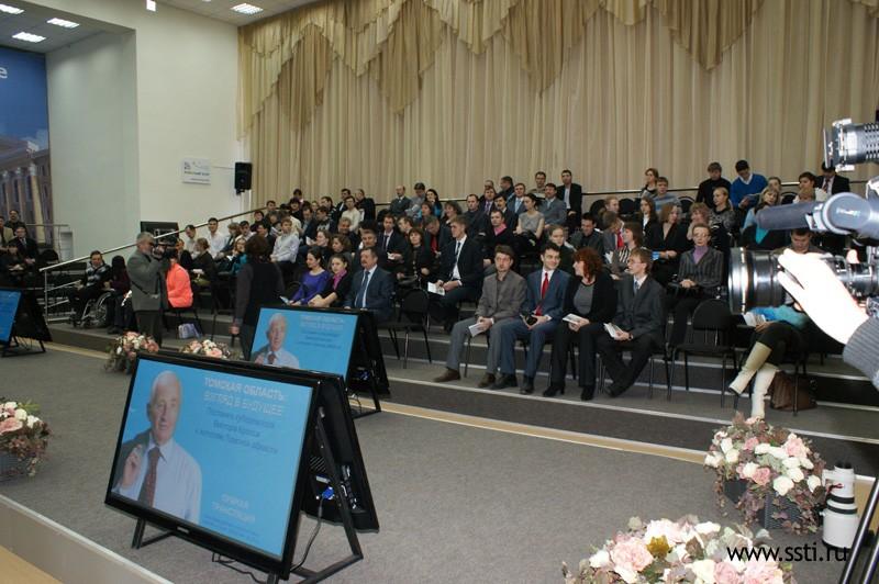 Послание губернатора Виктора Кресса к жителям Томской области