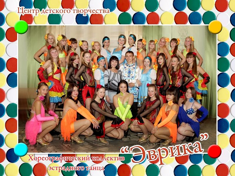Концерт детских хореографических коллективов