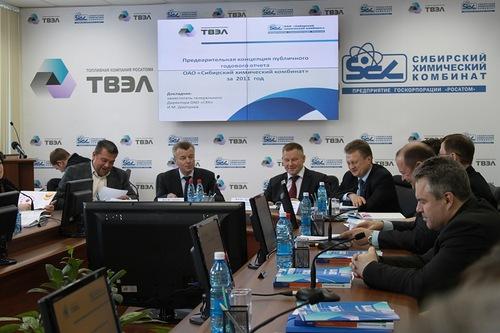 Стейкхолдеры обсудили проект концепции годового отчета СХК за 2011 год