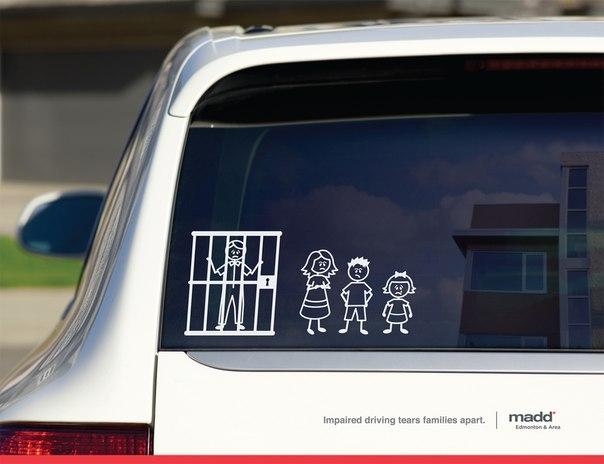 Социальная реклама против вождения автомобиля в нетрезвом состоянии