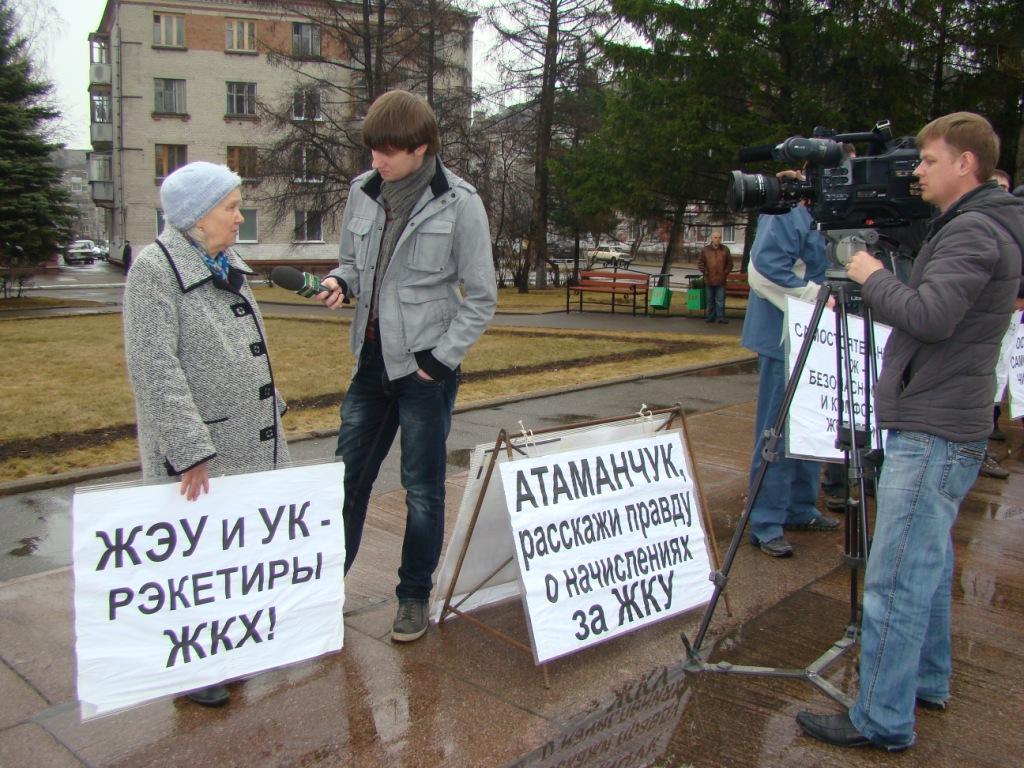 Пикет в защиту жилищных прав жителей Северска состоялся