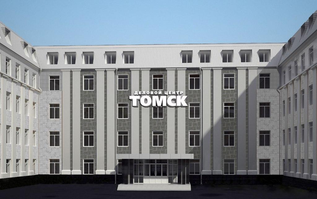В Северске откроется «Томск»