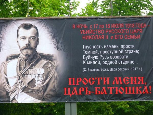 Покаяние - первый шаг к возрождению России!