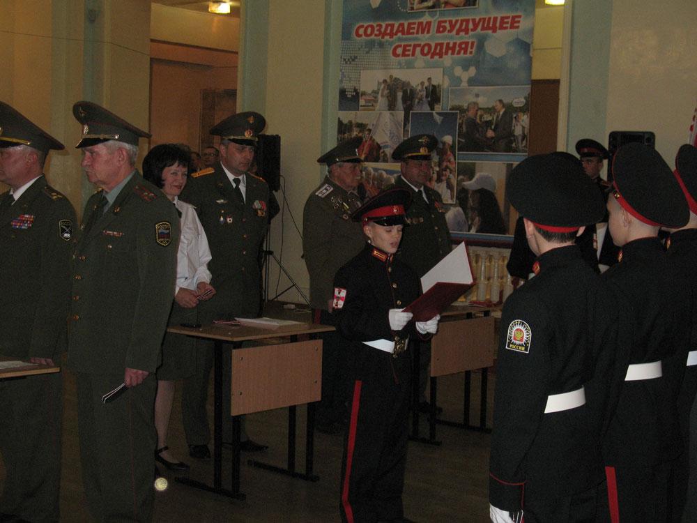 Посвящение в кадеты. 12 октября 2012 года